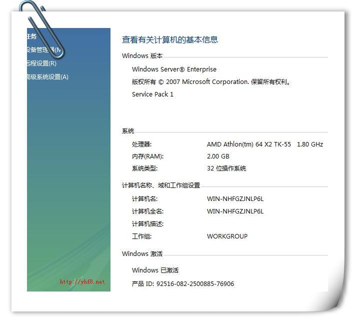 avira小红伞激活码_支持Windows2008系统卡巴斯基2009(下载) - YHF8,卡巴,小红伞,nod32 ...